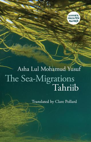 Sea Migrations: Tahriib (Paperback)