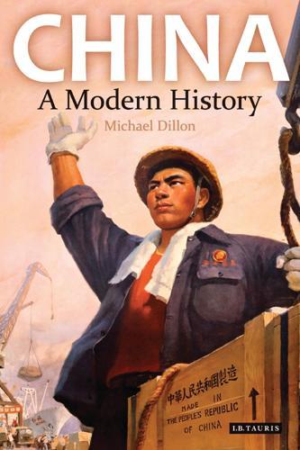 China: A Modern History (Paperback)
