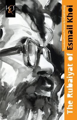 The Rubaiyat of Esmail Khoi (Paperback)