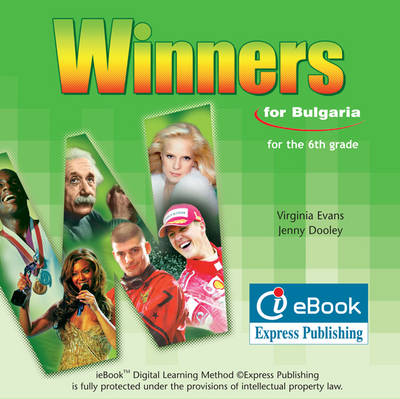 Winners for Bulgaria for the 6th Grade: IeBook/DVD (BULGARIA) (DVD)