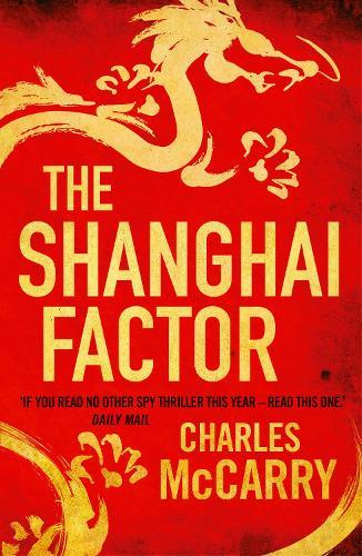 The Shanghai Factor (Paperback)
