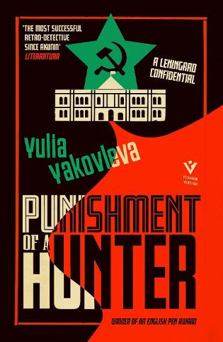 Punishment of a Hunter: A Leningrad Confidential (Paperback)