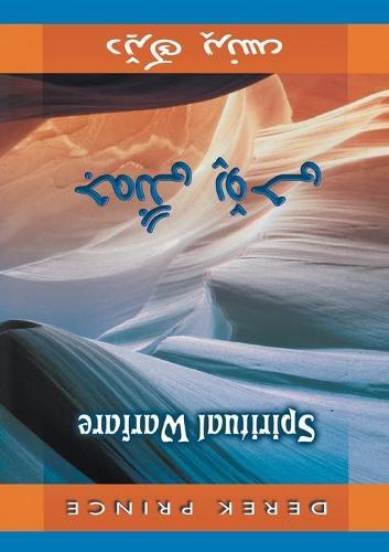 Spiritual Warfare - Sorani (Paperback)