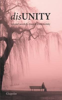 disUNITY (Paperback)