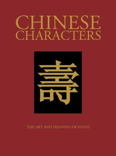 Chinese Characters - Chinese Bound (Hardback)