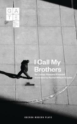 I Call My Brothers (Paperback)