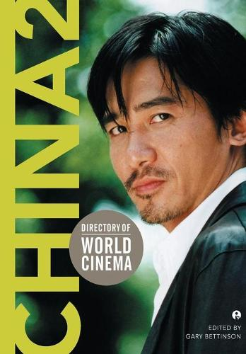 Directory of World Cinema: China 2 (Paperback)