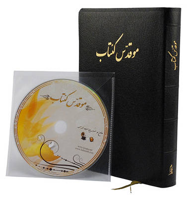 The Holy Bible in Iranian Azeri