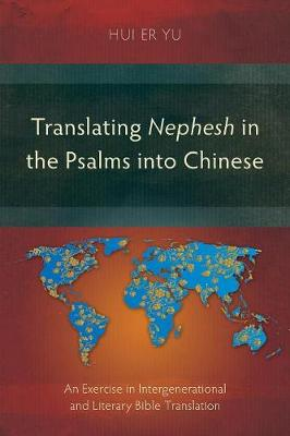 Translating Nephesh in the Psalms into Chinese: An Exercise in Intergenerational and Literary Bible Translation (Paperback)