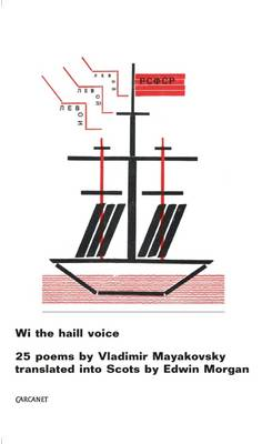 Wi the Haill Voice (Paperback)