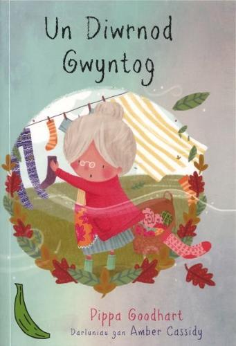 Cyfres Bananas Gwyrdd: Un Diwrnod Gwyntog (Paperback)