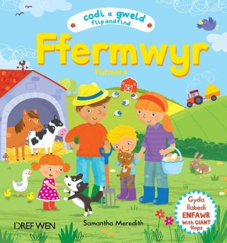 Cyfres Codi a Gweld: Ffermwyr/Farmers (Paperback)