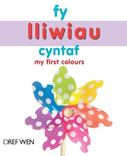 Fy Lliwiau Cyntaf / My First Colours (Hardback)