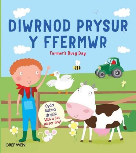 Diwrnod Prysur y Ffermwr/Farmer's Busy Day (Hardback)