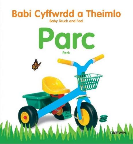 Babi Cyffwrdd a Theimlo: Parc/ Baby Touch and Feel: Park (Hardback)