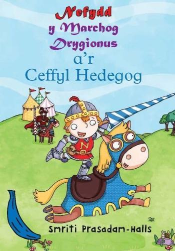 Cyfres Bananas Glas: Nefydd y Marchog Drygionus a'r Ceffyl Hedegog (Paperback)