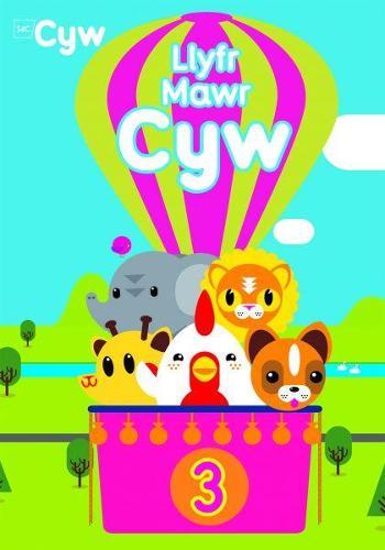 Llyfr Mawr Cyw (Hardback)