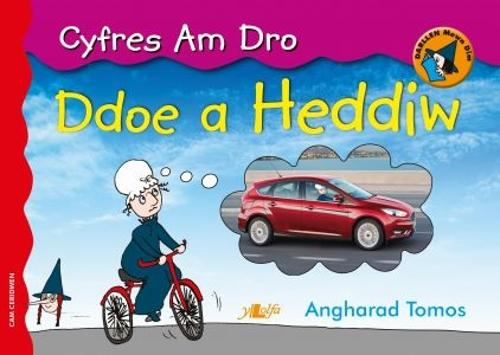 Cyfres am Dro: 8. Ddoe a Heddiw (Paperback)