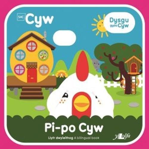Cyfres Cyw: Pi-Po Cyw (Paperback)