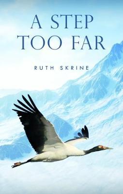 A Step Too Far (Paperback)