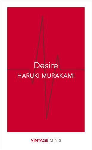 Desire: Vintage Minis - Vintage Minis (Paperback)
