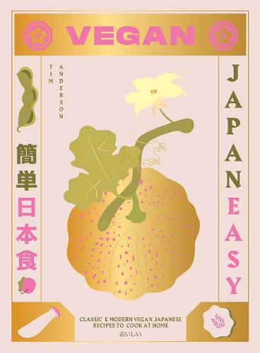 Vegan Japaneasy By Tim Anderson Waterstones