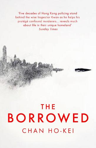 The Borrowed (Paperback)