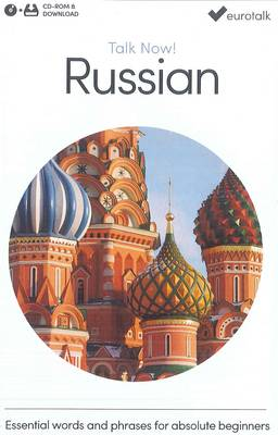 Talk Now! Learn Russian 2015 (CD-ROM)