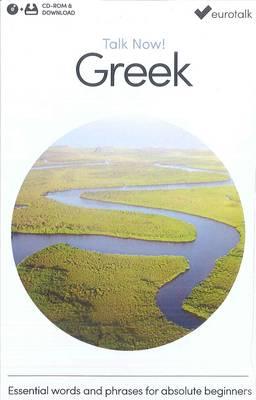 Talk Now! Learn Greek 2015 (CD-ROM)