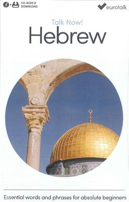 Talk Now! Learn Hebrew 2015 (CD-ROM)