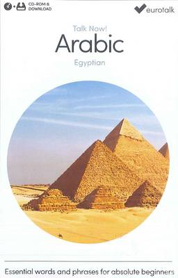 Talk Now! Learn Arabic (Egyptian) 2015 (CD-ROM)