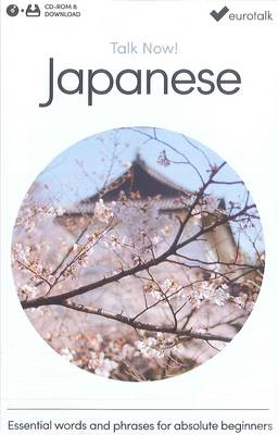 Talk Now! Learn Japanese 2015 (CD-ROM)