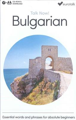 Talk Now! Learn Bulgarian 2015 (CD-ROM)