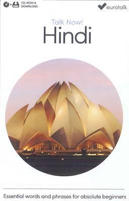 Talk Now! Learn Hindi 2015 (CD-ROM)