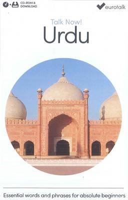Talk Now! Learn Urdu 2015 (CD-ROM)