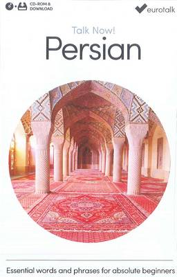 Talk Now! Learn Persian 2014 (CD-ROM)