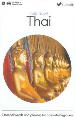 Talk Now! Learn Thai 2015 (CD-ROM)