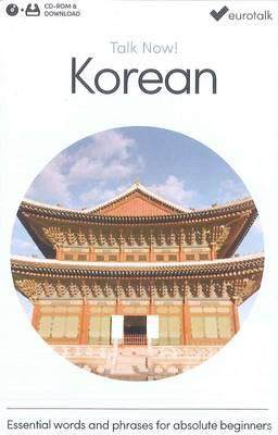 Talk Now! Learn Korean 2015 (CD-ROM)