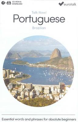 Talk Now! Learn Portuguese (Brazilian) 2015 (CD-ROM)