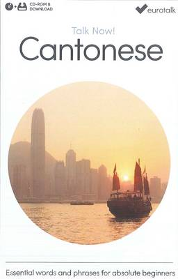 Talk Now! Learn Cantonese 2015 (CD-ROM)