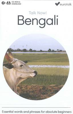 Talk Now! Learn Bengali 2015 (CD-ROM)
