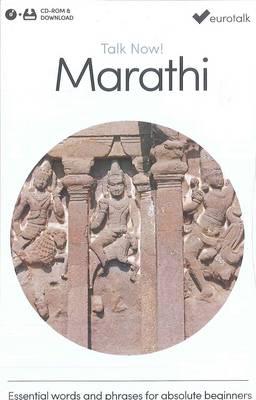 Talk Now! Learn Marathi 2015 (CD-ROM)
