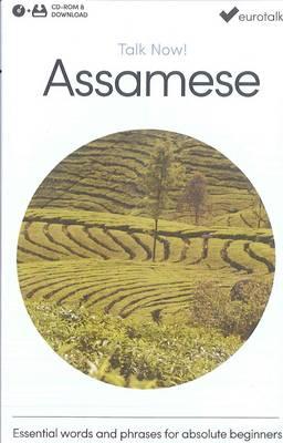 Talk Now! Learn Assamese 2015 (CD-ROM)