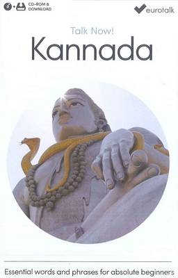 Talk Now! Learn Kannada 2015 (CD-ROM)
