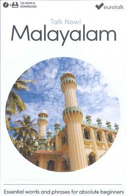 Talk Now! Learn Malayalam 2015 (CD-ROM)