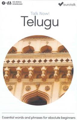 Talk Now! Learn Telugu 2015 (CD-ROM)