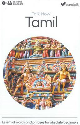 Talk Now! Learn Tamil 2015 (CD-ROM)
