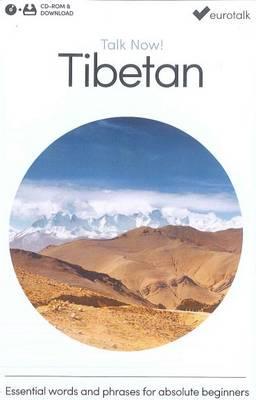 Talk Now! Learn Tibetan 2015 (CD-ROM)