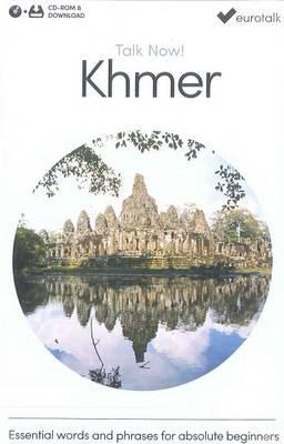 Talk Now! Learn Khmer 2015 (CD-ROM)