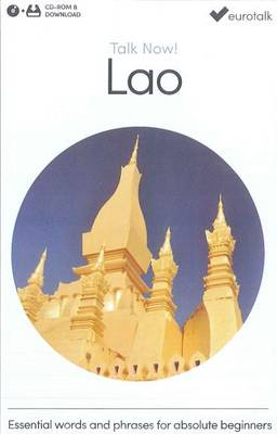 Talk Now! Learn Lao (2015) (CD-ROM)